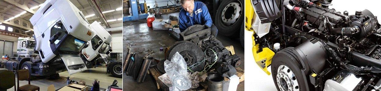 ремонт коробок передач Рено